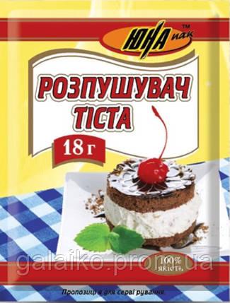 """Разрыхлитель для теста 18гр """"ЮНА"""" (160) , фото 2"""