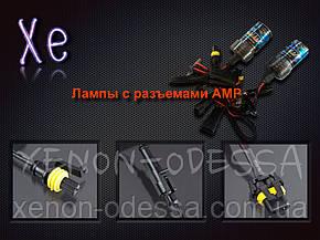 Лампа ксенон H7 4300K 35W AC, фото 2