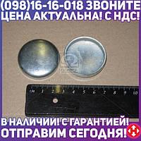 ⭐⭐⭐⭐⭐ Заглушка ГБЦ Д 260 (производство  ММЗ)  260-1003016