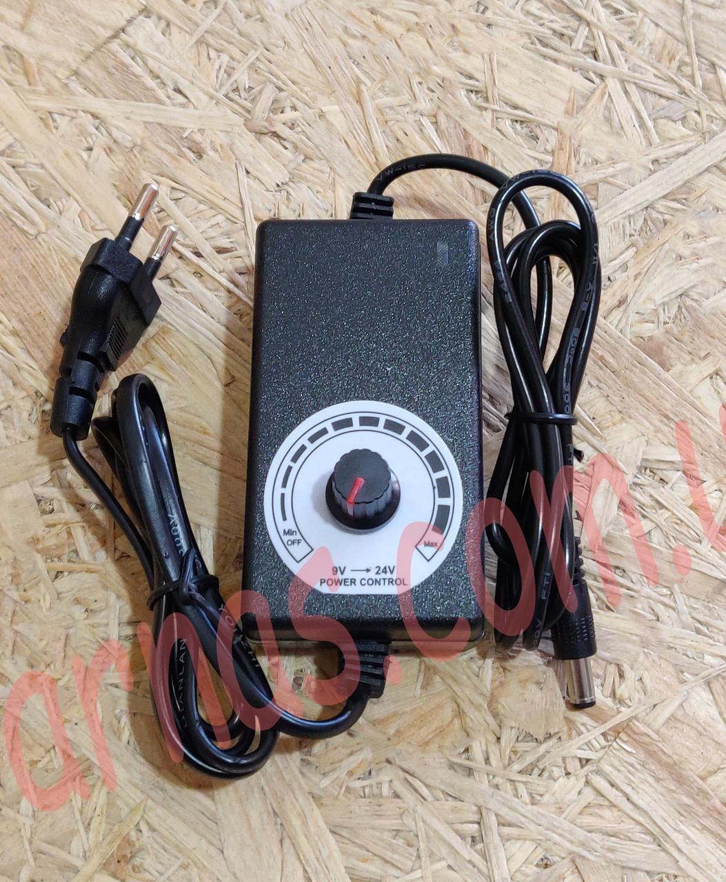Блок живлення 9-24V Зарядний (адаптер)