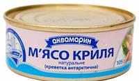 Мясо крыля (креветка натуральная антарктическая) 100 грамм