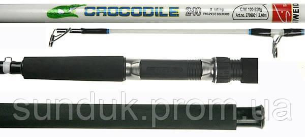 Мощный Спиннинг Crocodile 240 (белый)