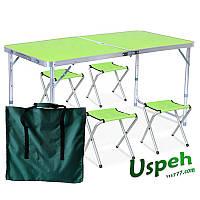 Столик для пикника и 4 стула и чехол 8812GB