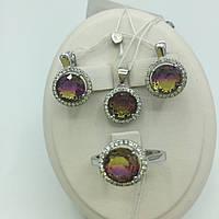 Комплект серебряных изделий серьги, кольцо, подвес. Им. аметрин