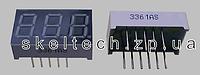 """3 разрядный семисегментный индикатор, красный свет, 0.36"""", общий анод"""