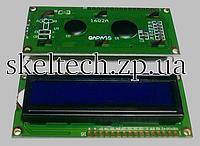 LCD1602 символьный ЖКИ экран 16х02, контроллер HD44780, синий фон, цвет символов белый