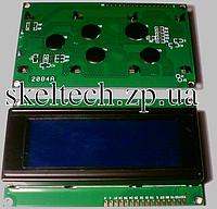 LCD2004 символьный ЖКИ экран 20х04, синий фон, цвет символов белый