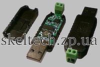 Конвертер USB-RS485