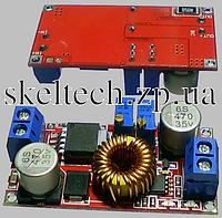 Модуль XL4015 , понижающий преобразователь DC-DC, регулировка выходного напряжения и тока