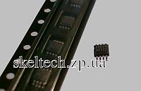 Цифровой интегральный датчик температуры DS18B20U корпус MSOP8