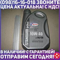 ⭐⭐⭐⭐⭐ Масло моторное Агринол 10W-40 SG/CD (Канистра 1л)  4110789934