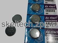 Батарейка CR2032 емкость 200мА*ч, ток КЗ 0.2А, в заводской упаковке, проходят входной контроль