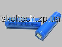 Аккумулятор Li-Ion 850мА*ч размер 14500