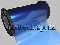 Фоторезист Riston-215