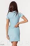 Короткое облегающее платье с ажурными вставками голубое, фото 3