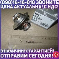 ⭐⭐⭐⭐⭐ Термостат ФОРД TRANSIT 00-06, SIERRA 89-93 (RIDER)  RD.1517597788