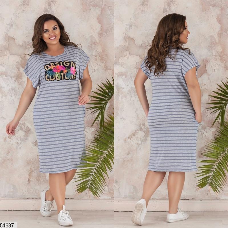 968cc920 Платье батал трикотаж Турция Фабрика моды Одесса прямой поставщик Размеры:  48-50, 52