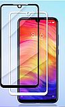 Силиконовый чехол-накладка TPU+Glass Gradient HELLO для Xiaomi Mi A2 Lite /, фото 10