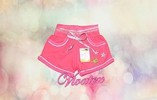 Шорты Розовые для девочки интерлок