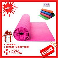 Классический многофункциональный коврик для йоги MS 1846-1 Розовый | йогамат | йога мат | коврик для фитнеса