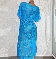 Размер XL (48-50). Кружевное пляжное парео, голубой халат-туника гипюр, пляжная одежда на отдых у моря