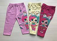 """Капрі дитячі для дівчинки від 5 до 8 років """"Лялька LoL"""",колір уточнюйте при замовленні"""
