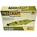 Гравер ProCraft PG-400 (Трехкулачковый патрон), фото 4
