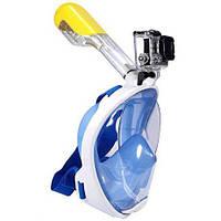 Полнолицевая маска для снорклинга Free Breath голубая, фото 1