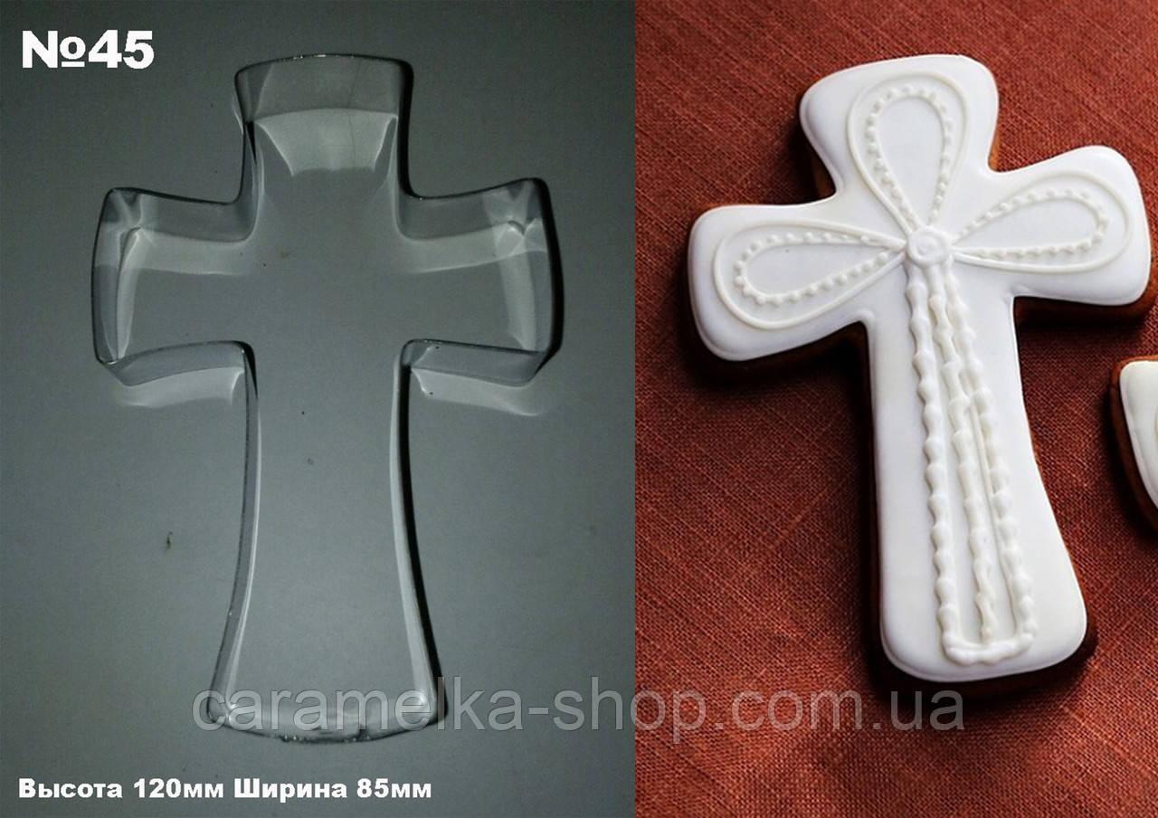 Высокопрочная Вырубка для пряника Крест