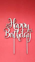 Топпер надпись, Happy Birthday с днём рождения