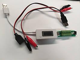 USB тестер KCX-017 (4-30V; 0A-3A) измеритель тока напряжения потребляемой энергии+нагрузка+ кабель