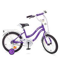 """Велосипед детский 18"""" Profi Y1893 Star, сирен.-сер, звонок, доп.колеса"""
