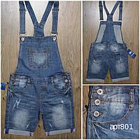 Женский джинсовый комбинезон - шорты, полубатал. Размер 28, 29, 30