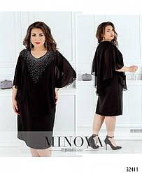 Платье батал от Фабрика моды с пришитой пелеринкой, украшенной стразами размеры 50,52,54,56,58,60
