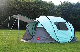 Автоматическая водонепроницаемая палатка / тент для кемпинга (5-8 чел.) + коврик