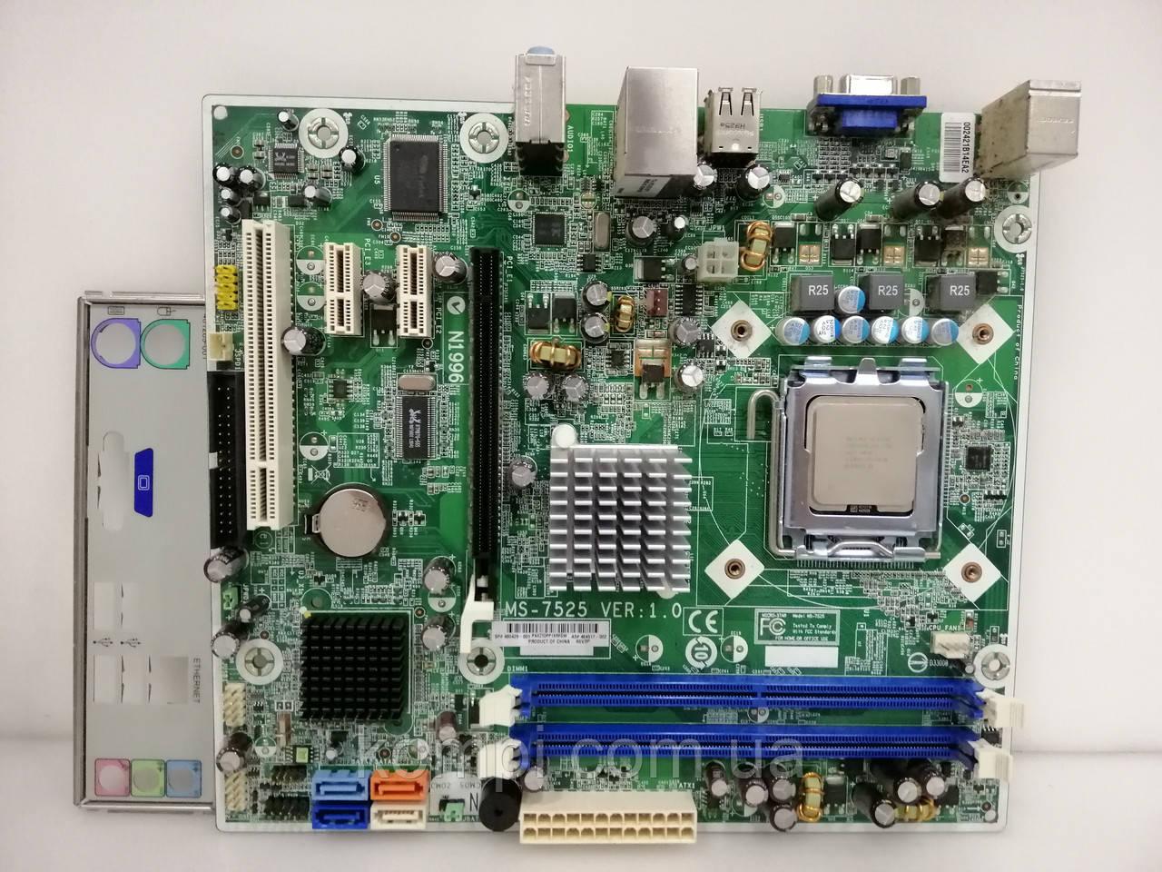 Материнская плата MSI/HP MS-7525 +E5300 G31  S775/C2D