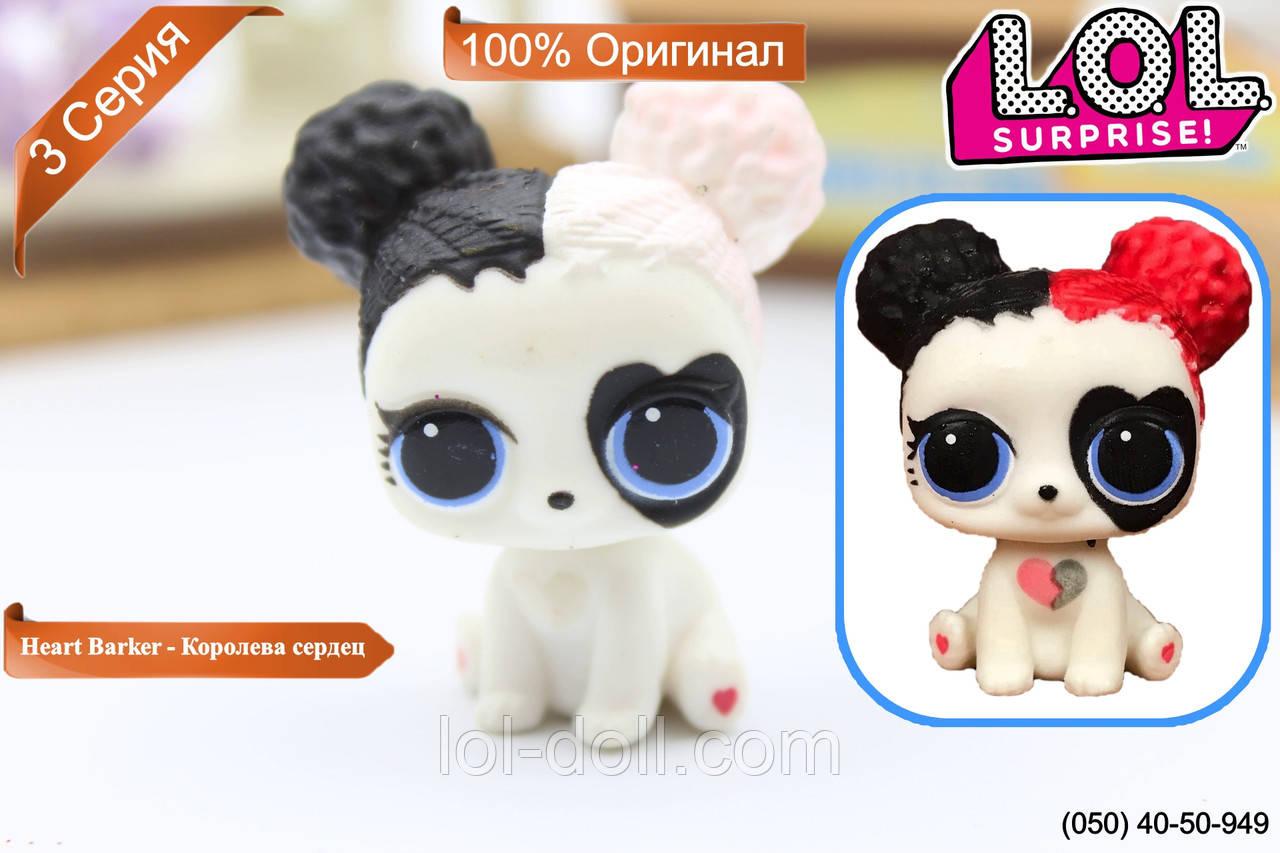Кукла LOL Surprise Питомец Heart Barker - Королева сердец Лол Сюрприз Без Шара Оригинал