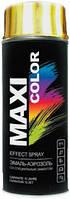 Краска MAXI COLOR RAL0011 эффект золота в аэрозоле 400мл