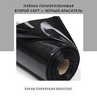 Пленка Полиэтиленовая Второй Сорт Черная.jpg