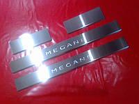 Хром накладки на пороги для Renault Megane 2, Рено Меган 2 2002-2008 г.в.
