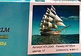 "Картина по номерам ""Парусник"" (40*30 см) , фото 2"