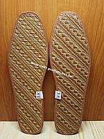 Обувнные стельки