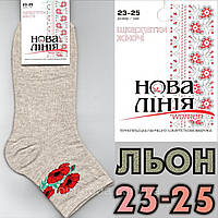 """Носки женские демисезонные лён с маками """"Новая Линия"""" Украина 23-25 размер НЖД-02486"""