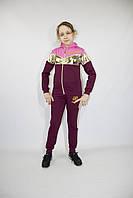 Спортивный  трикотажный детский костюм  девочке , с вставкой золото 122-128-134-140 рост, Украина