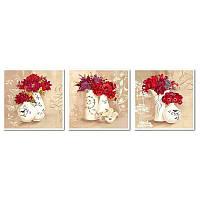 Картина по номерам Красные букеты Триптих 40x50 см. Babylon