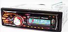 Автомагнитола 1DIN DVD-8250 | Автомобильная магнитола | RGB панель + пульт управления, фото 6
