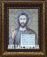 Икона Господь Вседержитель, фото 1
