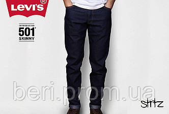 Мужские Джинсы Levi's 501® Jeans Dark Blue