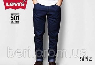 Мужские Джинсы Levi's 501® Jeans Indigo Blue