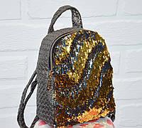 5660b91c359b Серый женский рюкзак перевертыш, с блестящими золотыми пайетками,  подростковый рюкзак меняющий цвет